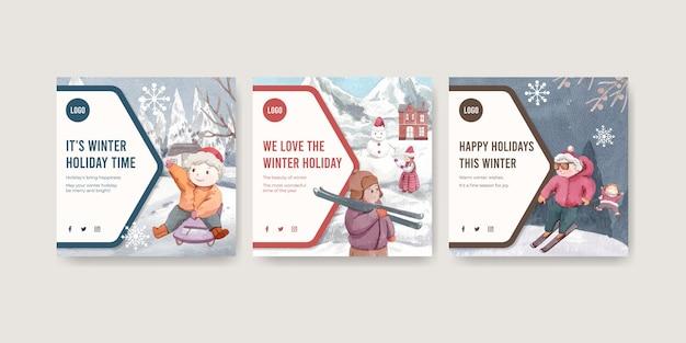 수채화 스타일의 행복한 겨울이 있는 배너 템플릿