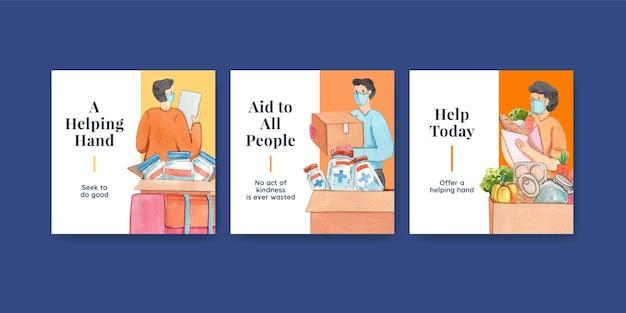 인도적 지원 개념, 수채화 스타일 배너 템플릿
