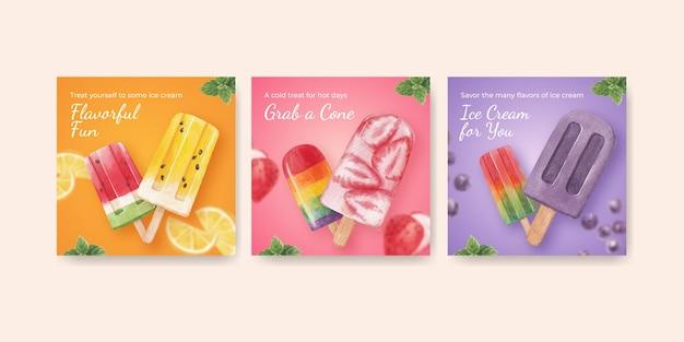 Шаблон баннера с концепцией вкуса мороженого, акварель в стиле