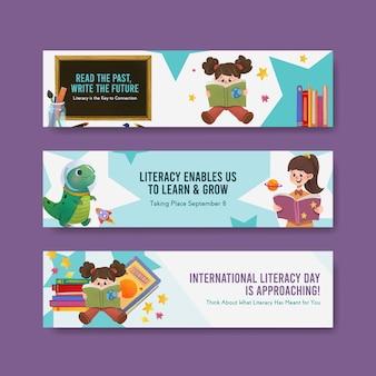マーケティングのための国際識字デーのコンセプトデザインとリーフレット水彩ベクトルのバナーテンプレート。