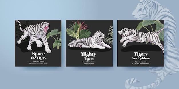 Шаблон баннера с концепцией международного дня тигра, акварель в стиле