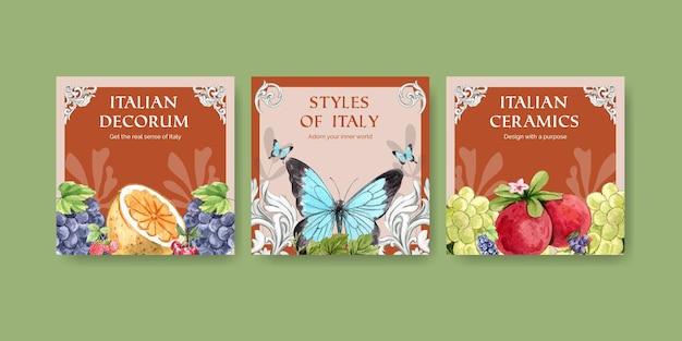 수채화 스타일의 이탈리아 스타일 배너 템플릿