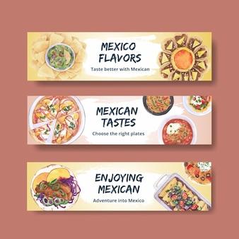 멕시코 요리 컨셉 디자인 수채화 일러스트와 함께 배너 서식 파일