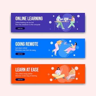 水彩イラストを宣伝およびマーケティングするためのオンライン学習コンセプトデザインのバナーテンプレート