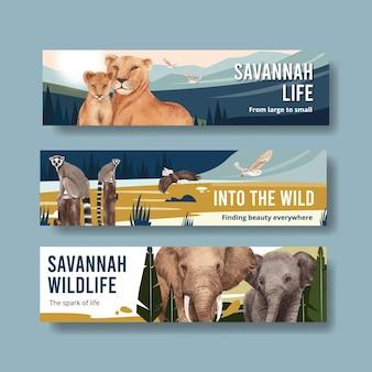 サバンナ野生動物の概念水彩イラストとバナーテンプレート