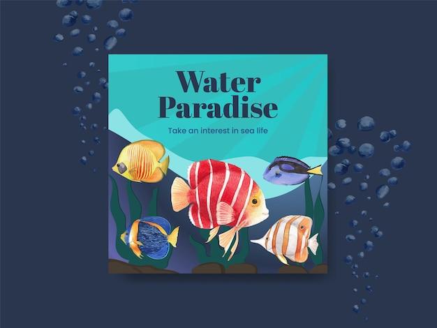 바다 생활 컨셉 디자인 수채화 일러스트와 함께 배너 서식 파일