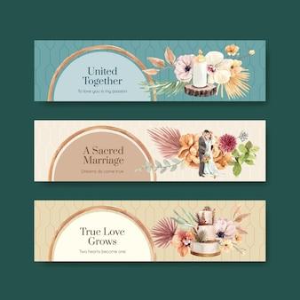 水彩イラストを宣伝するための結婚式のコンセプトデザインのバナーテンプレート