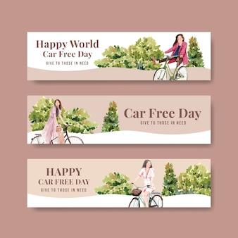 宣伝やパンフレットの水彩画の世界車無料の日コンセプトデザインのバナーテンプレート。