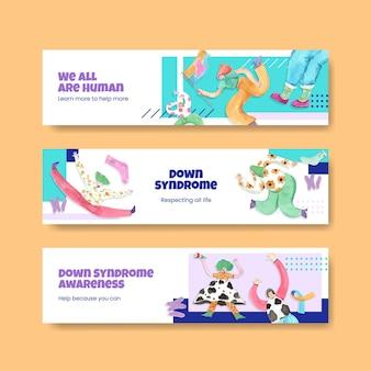 Шаблон баннера с концептуальным дизайном всемирного дня синдрома дауна для рекламы и маркетинга акварельной иллюстрации