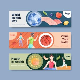 宣伝やチラシの水彩画の世界メンタルヘルスの日コンセプトデザインのバナーテンプレート