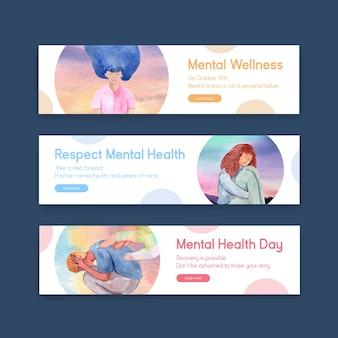 Шаблон баннера с дизайном концепции всемирного дня психического здоровья для рекламы и маркетинга акварельной векторной иллюстрации.