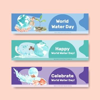 水彩イラストの宣伝とマーケティングのための世界水の日のコンセプトデザインのバナーテンプレート
