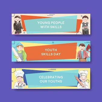 Набор шаблонов баннеров с концепцией всемирного дня молодежных навыков в акварельном стиле