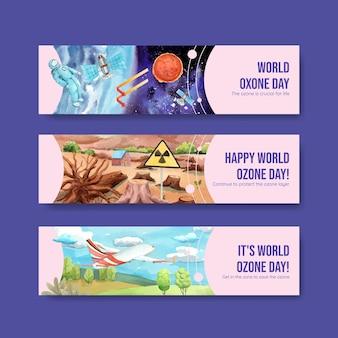 Шаблоны баннеров с концепцией всемирного дня озона, акварель в стиле