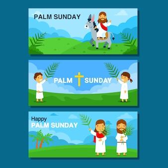 聖週間のヤシの日曜日を祝うバナー。