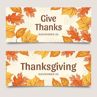 Баннер веб-шаблон благодарения листья