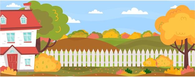 Баннер с осенним пейзажем двор дома дом забор деревья кусты газон