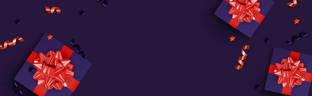 Баннер с фиолетовой подарочной коробкой и глянцевой лентой.