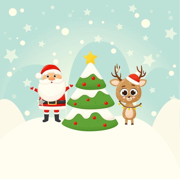 サンタクロース、クリスマス鹿、クリスマスツリーとギフトのバナー。