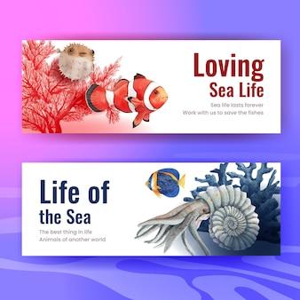 Баннер с морской жизнью концепции дизайна акварель иллюстрации