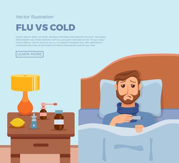 감기 증상이있는 침대에서 아픈 남자와 배너