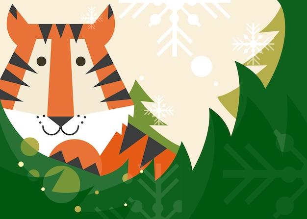 호랑이, 가문비나무, 눈송이가 있는 배너. 평면 스타일의 휴일 엽서 디자인.