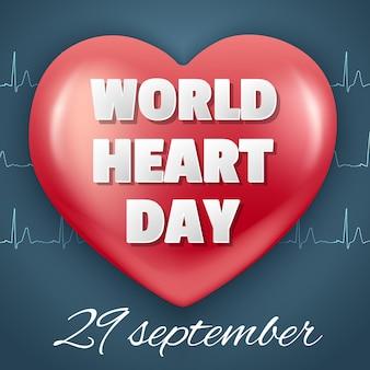 Баннер всемирный день сердца 29 сентября. красное сердце и кардиограмма.