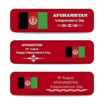 День независимости афганистана баннер набор