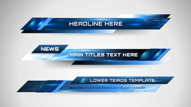 ニュースチャンネルのバナーとローワーサーズ Premiumベクター