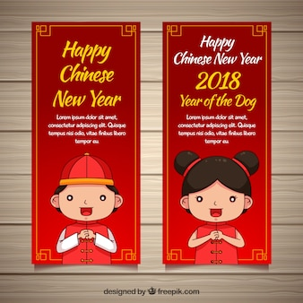 Banners for chinese new year with boy and girl