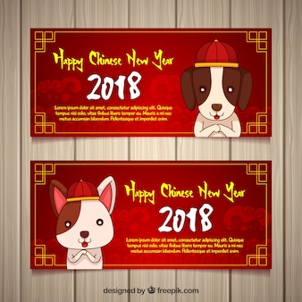 Banners for chinese new year with flat dogs
