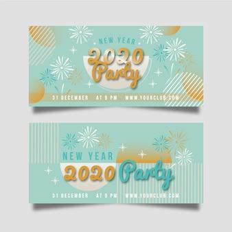 Баннеры плоский дизайн новогодняя вечеринка