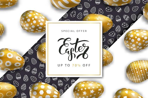 黄金の卵とイースターのバナー。ハッピーイースターのコンセプト。