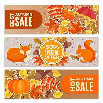 가을 판매 배너. 할인 가로 배너에 대한 단풍, 다람쥐, 여우 및 도토리 그림