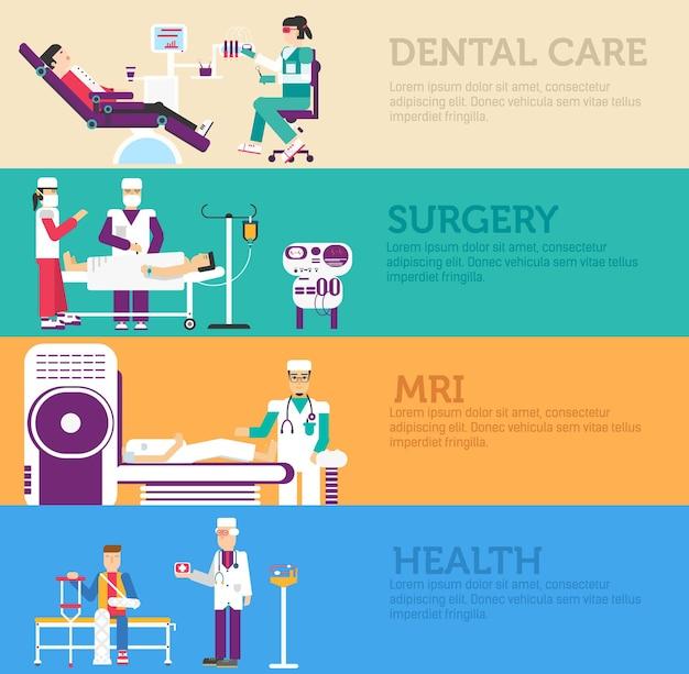 Баннеры набор стоматологической клиники, хирургии, здравоохранения и концепции сбора врача медицинского осмотра.