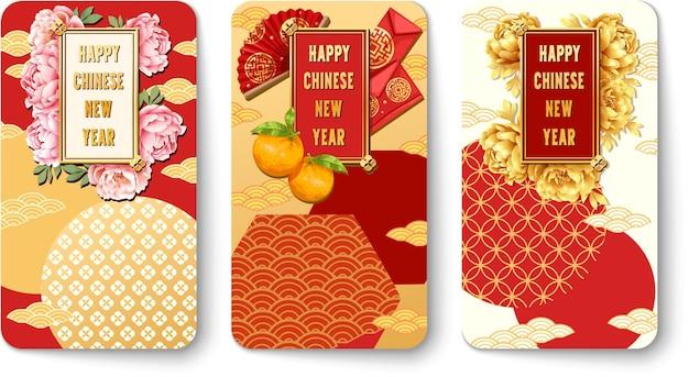 Set di banner con elementi di capodanno cinese 2021