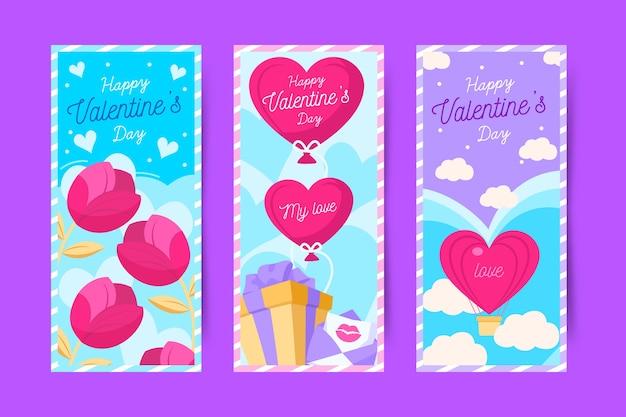 Баннеры день святого валентина рисованной