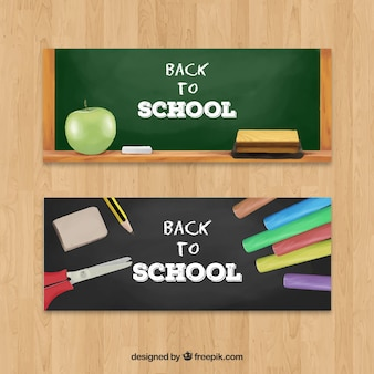 현실적인 학교 요소와 배너