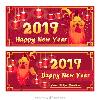 Banners with roosters and shiny lanterns