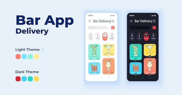 바 앱 만화 스마트폰 인터페이스 벡터 템플릿 집합입니다. 주류 배송. 모바일 앱 화면 페이지 데이 및 다크 모드 디자인. 응용 프로그램을 위한 pub 메뉴 ui입니다. 평면 문자가 있는 전화 디스플레이