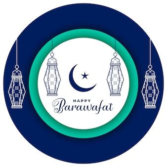 ハッピーbarawafatイスラム教徒の祭りカード背景