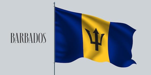 Barbados waving flag