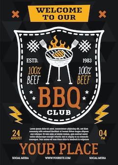 Флаер вечеринки с барбекю. дизайн шаблона плаката клуба барбекю