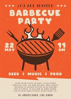 Флаер для вечеринки с барбекю. барбекю плакат шаблон дизайна