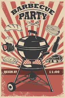 バーベキューパーティーのチラシテンプレート。グリル、火、肉のグリル、ビール、肉屋のツール。ポスター、レストランメニューの要素。図