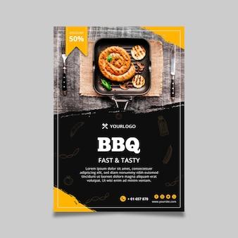 바베큐 포스터 템플릿