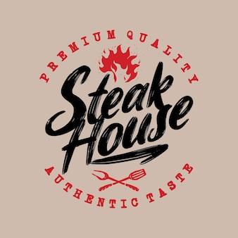 Barbecue steak house pub grill retro vintage hand drawn badge emblem logo template