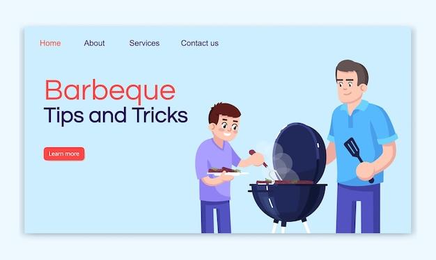 바베큐 팁과 트릭 방문 페이지 벡터 템플릿. 평면 삽화가 있는 외출 웹사이트 인터페이스 아이디어. 요리 야외 홈페이지 레이아웃. 여름 레저 만화 웹 배너, 웹 페이지