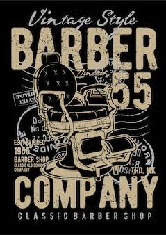 Barber chair, vintage illustration poster.