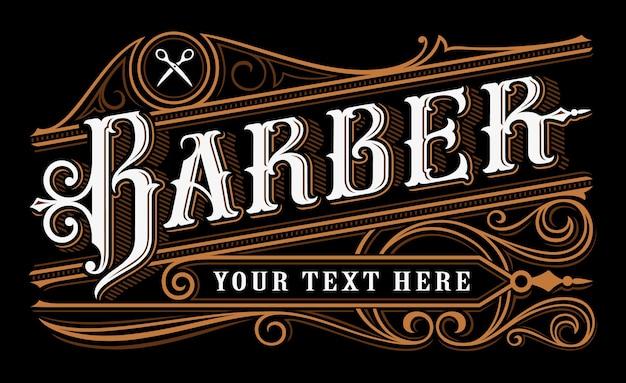 Надпись парикмахера. винтажный логотип парикмахерской на темном фоне. все объекты находятся в отдельной группе.